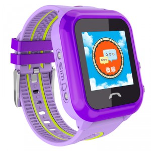 Smart Baby Watch DF27 G фиолетовые